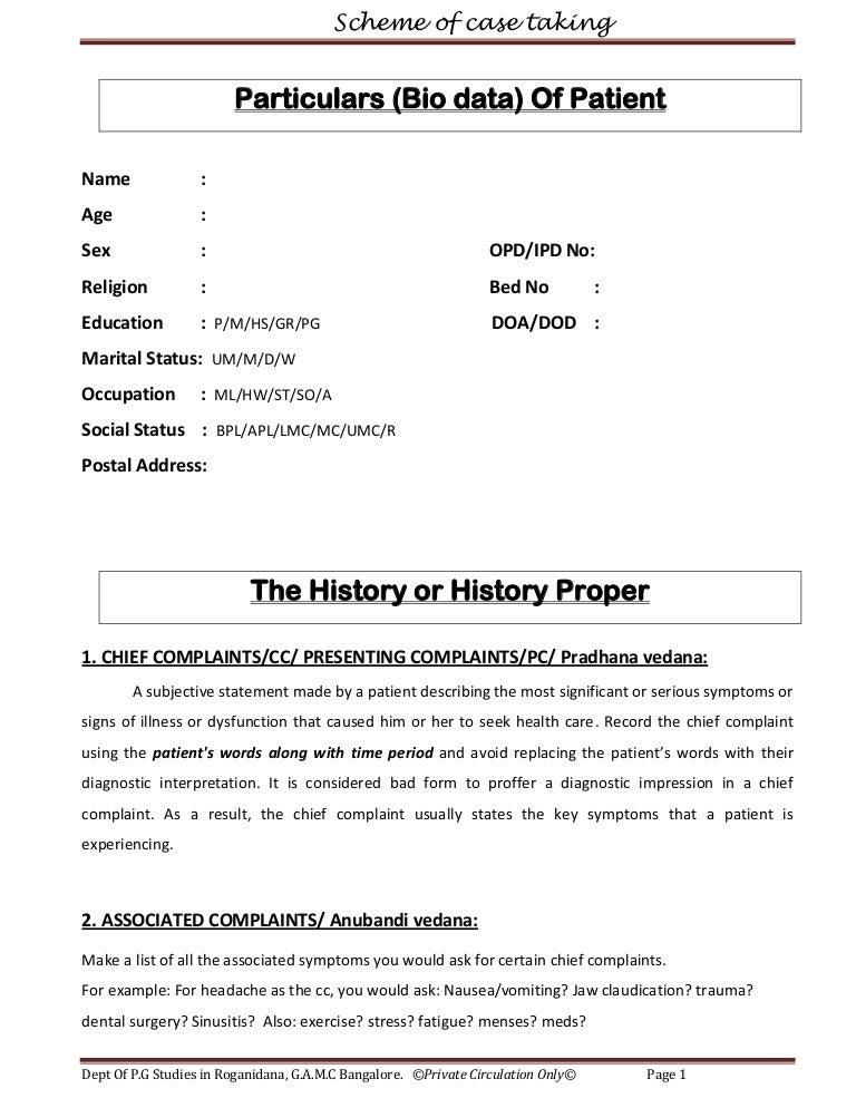 Case Sheet In Ayurveda