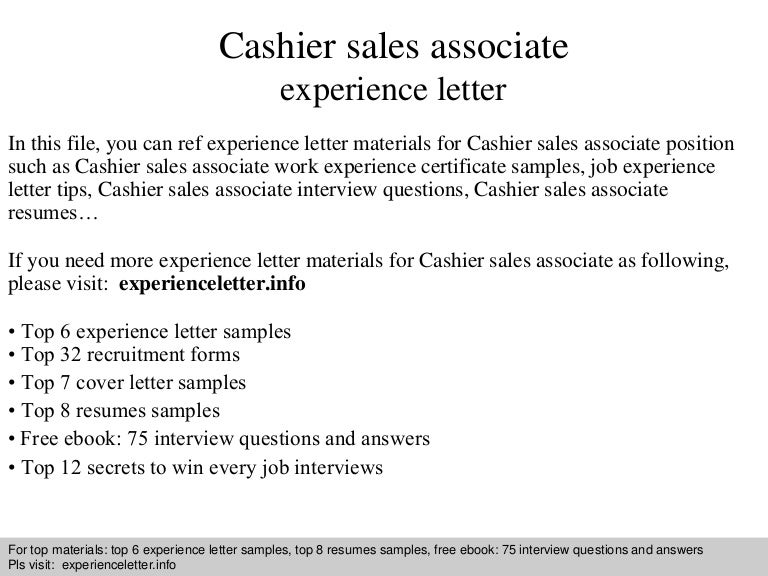 cover letter example cashier