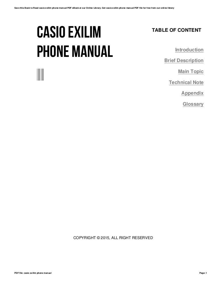 Casio exilim phone manual