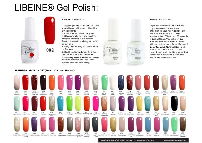 Catalog Of Gel Nail Polish and Other Nail Art Products