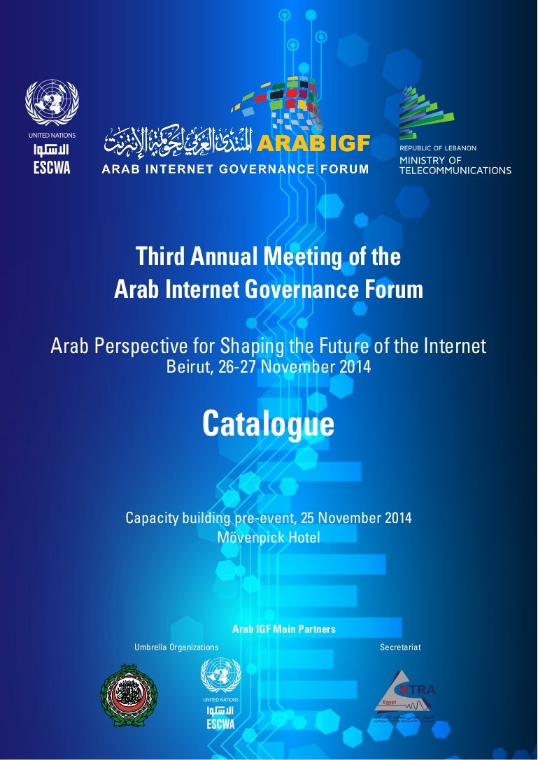 Electricite Du Liban Telephone third annual meeting of the arab internet governance forum