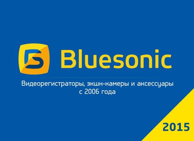 Catalog bluesonic 2015 2 web