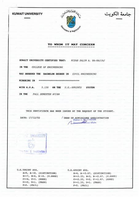 DIN EN ISO 7886-4 2019-07