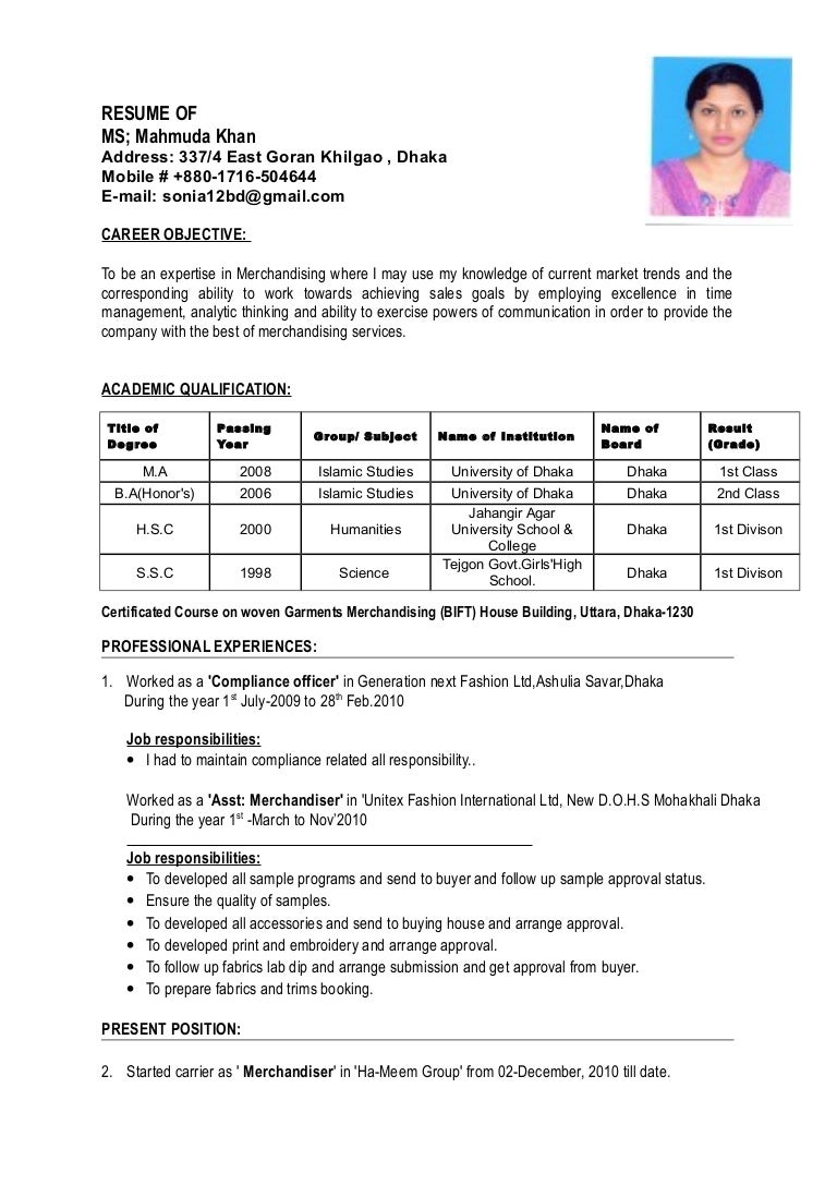 resume of mahmuda khan