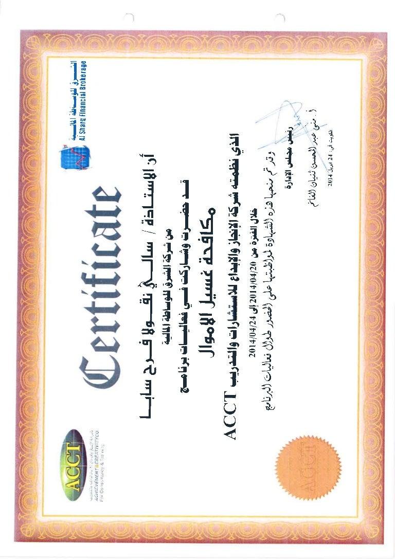Money laundering certificate anti money laundering certificate 1betcityfo Choice Image