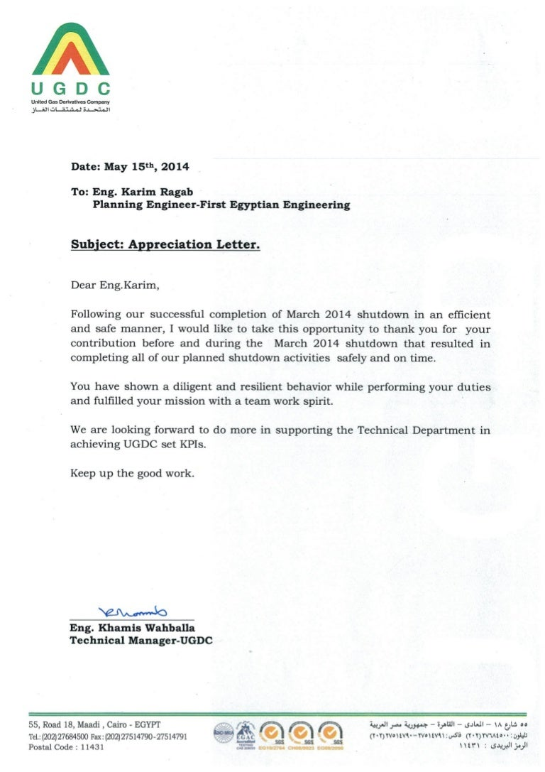 Appreciation Letter For Total Plant Shutdown March