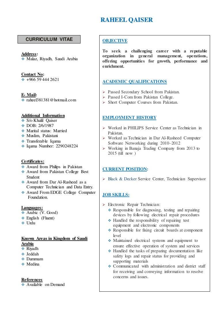 Raheel Resume