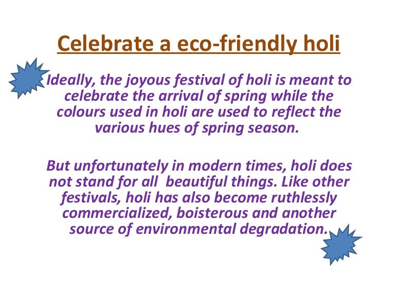 essay on my favourite festival holi in marathi