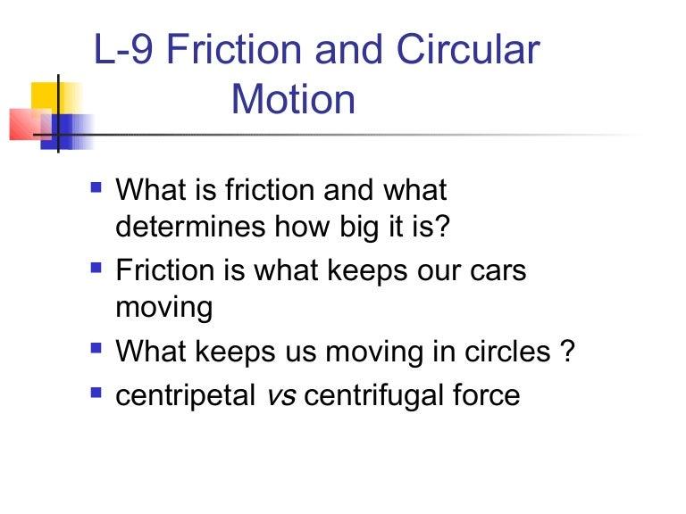 Centripetal vs centrifugal