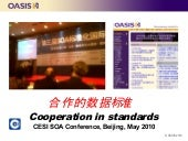 CESI SOA Standards Conference Beijing 2010