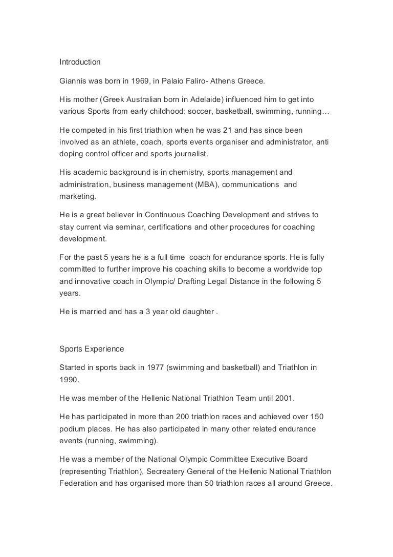 Sport Coaching CV
