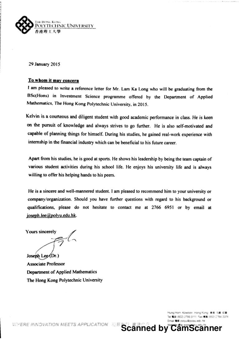 Polyu Reference Letter