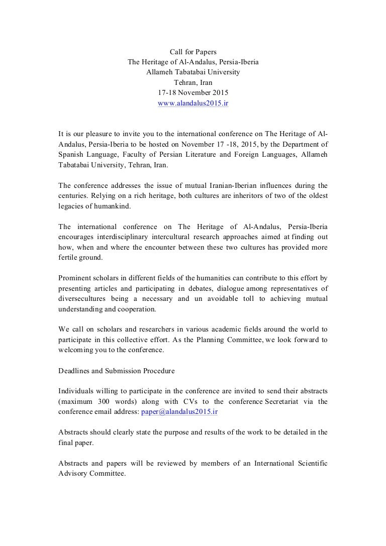 Call for papers, Conference on the heritage of al-Andalus: Persia-Ibe…