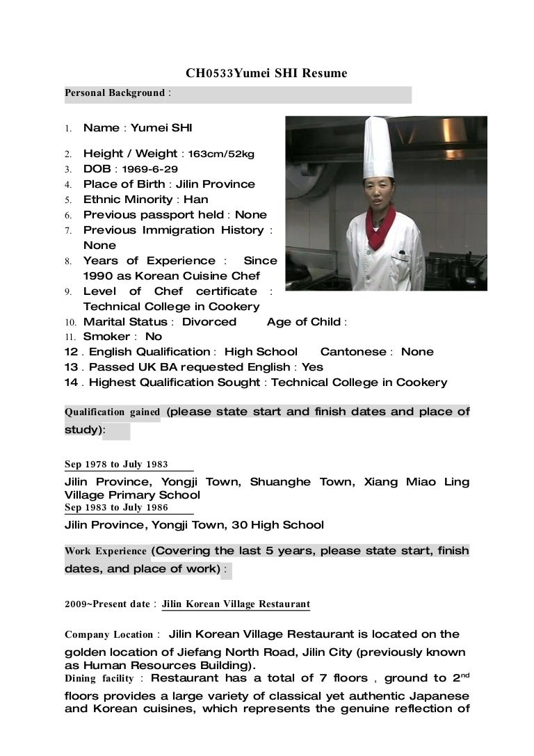 ch0533 koren chef yumei shi english cv - Chef Resume Example