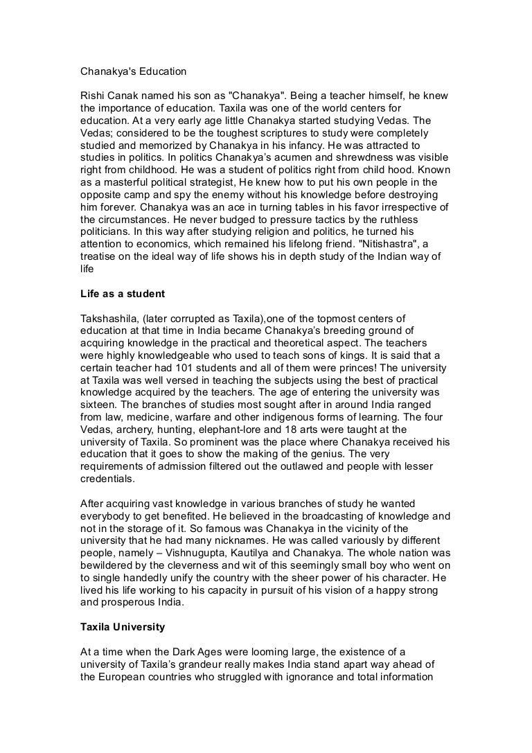 CHANAKYA NITI SHASTRA PDF