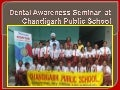 Chandigarh public school