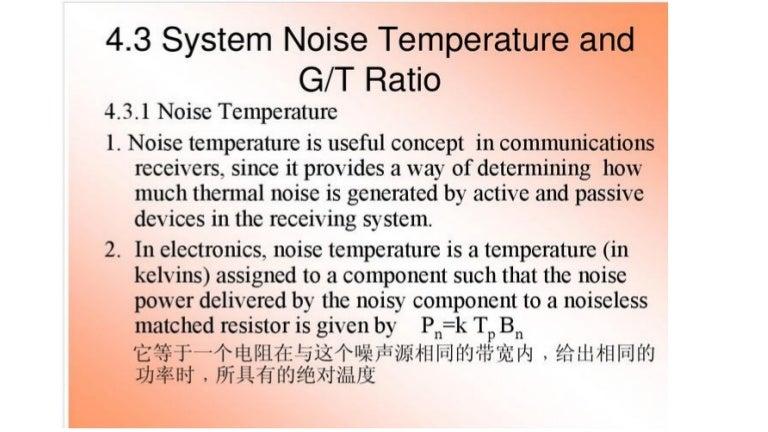 noise figure and noise temperature pdf