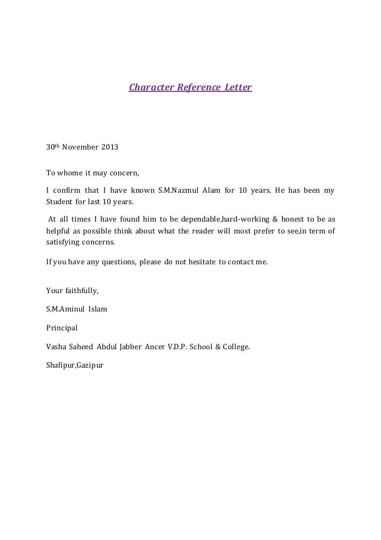 letter for character reference
