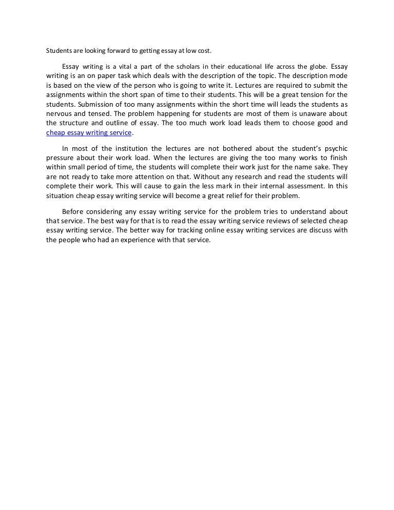 Essay india of my dream