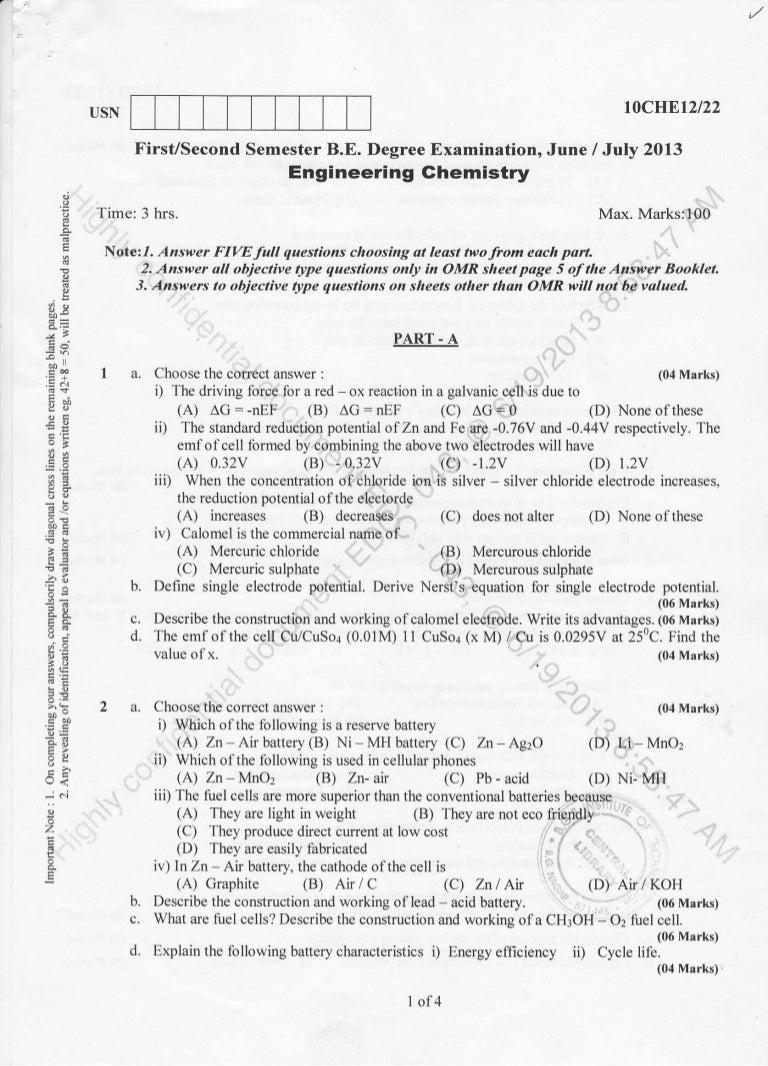 JNTUK Question Papers Collection – JNTU Kakinada Previous Q.P Download