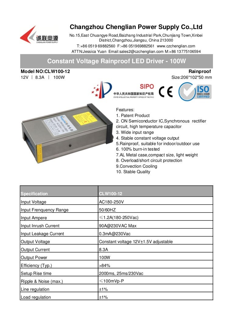Chenglian Ip63 Rainproof Power Supply 100 W 12v Led Driver Circuit 100w