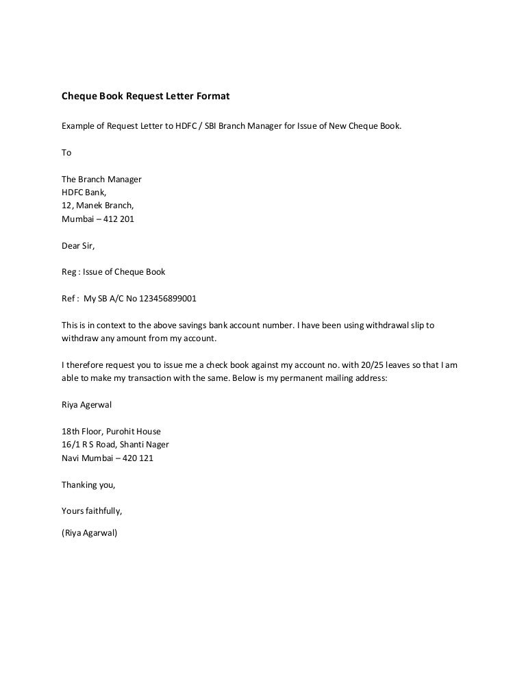 Bank manager application letter Branch Manager Cover Letter Sample