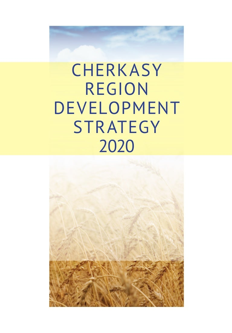 Private clinics of Cherkasy region: a selection of sites