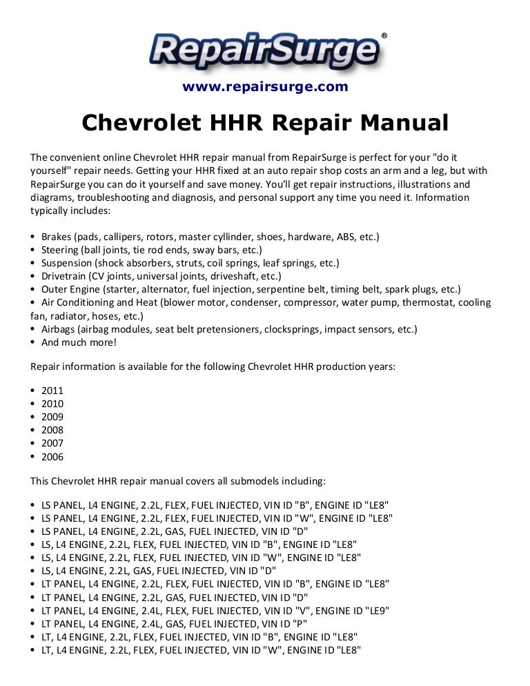 chevrolet hhr repair manual 2006 2011 rh slideshare net repair manual for 2006 hyundai sonata repair manual for 2006 hyundai sonata