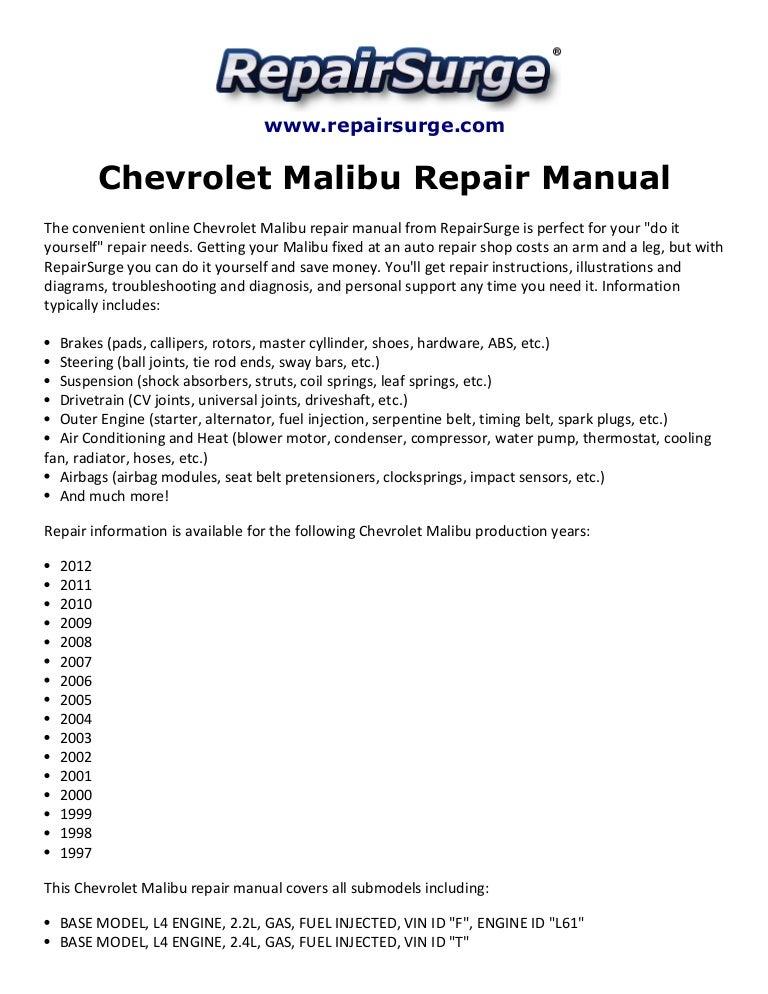 2009 Chevy Malibu Engine Diagram - Wiring Diagrams Lose