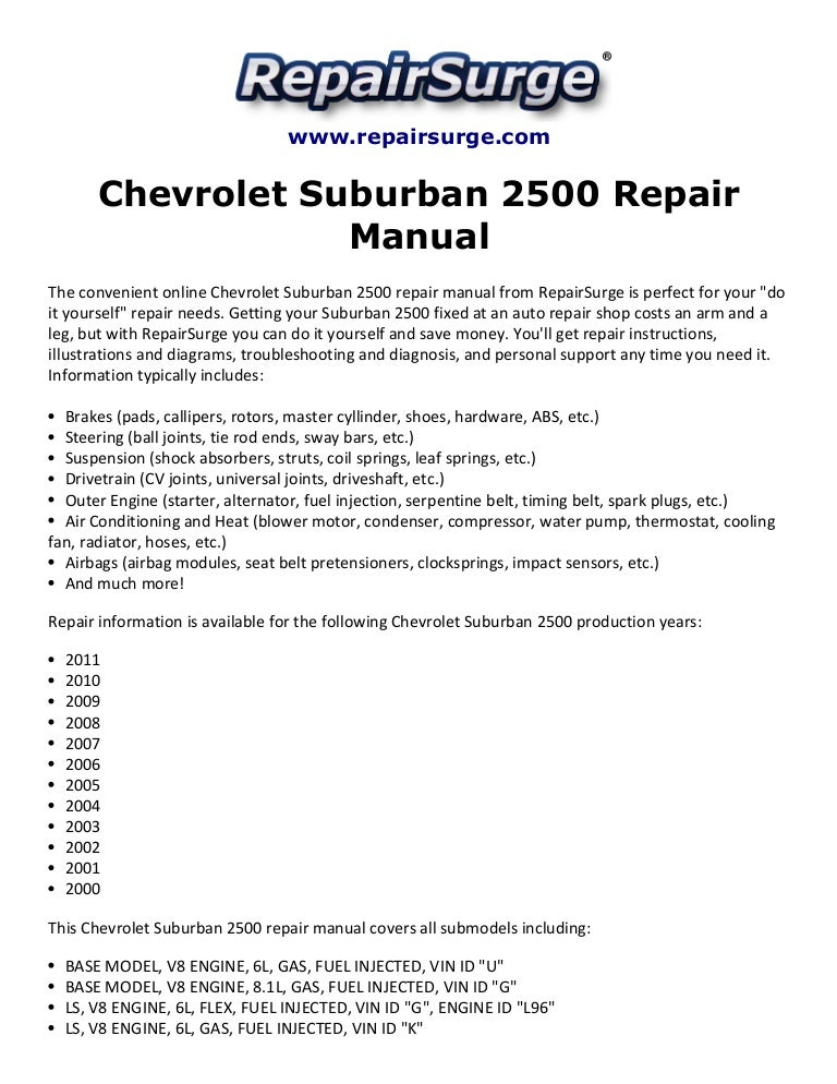 1998 chevy silverado owners manual user guide manual that easy to rh lenderdirectory co Chevrolet S10 Pickup Truck Problems Chevrolet S10 Pickup Truck Problems