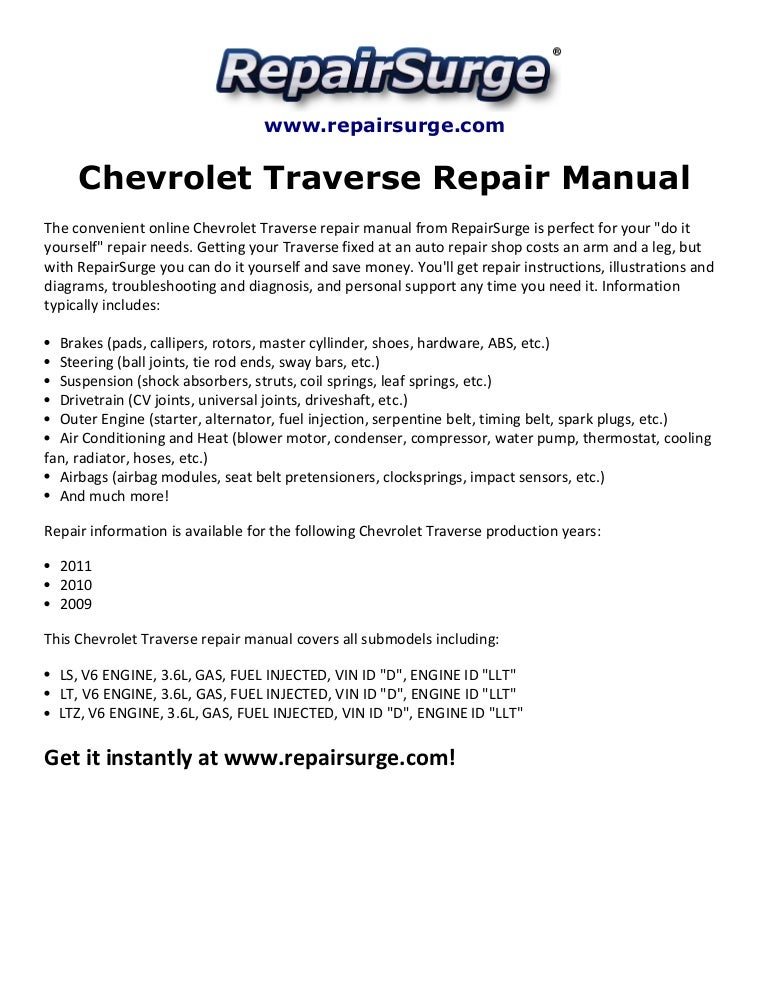 chevrolet traverse repair manual 2009 2011