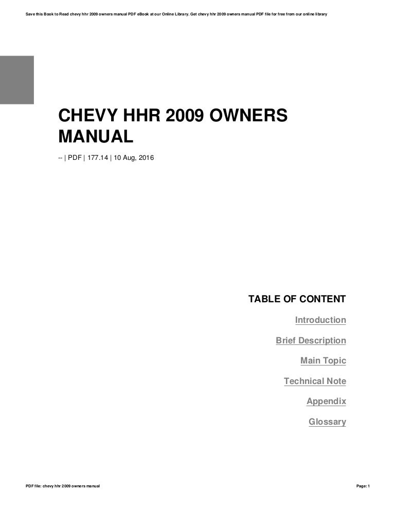 2009 chevy hhr manual