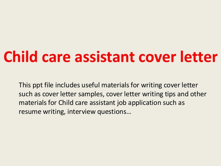 childcare cover letter samples