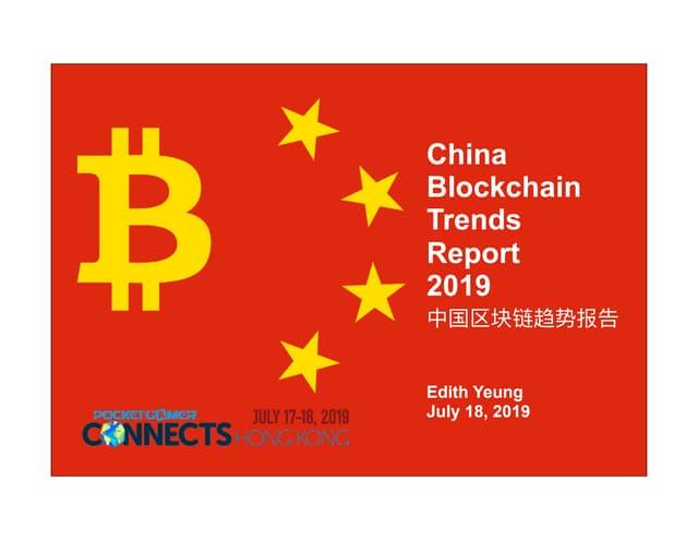China Blockchain Report 2019  @ Pocket Gamer Connects Hong Kong