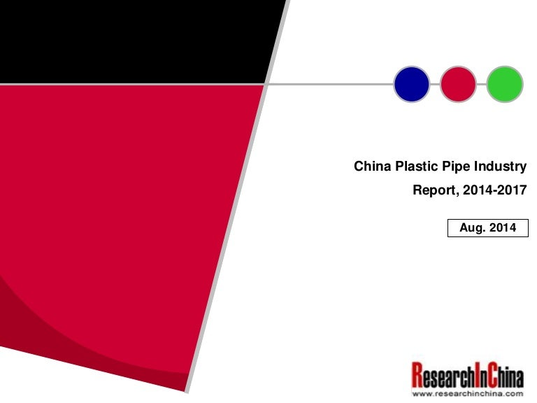 global and china forest industry 2014 The lowest cost at any price: the impact of fast fashion on the global fashion industry abstract the fast fashion industry is one facet of the multi-billion dollar global fashion industry.