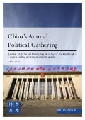 China's Annual Political Gathering 2014