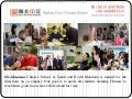 Chinese language course shanghai