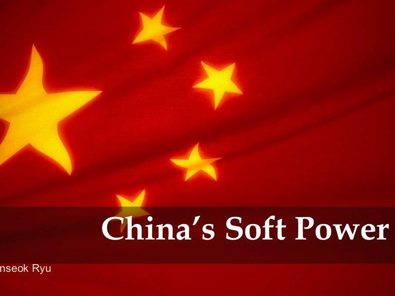 emanating soft po china - 650×425
