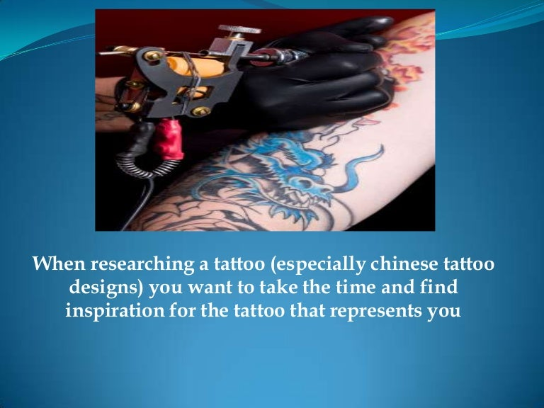Chinese Tattoo Designs