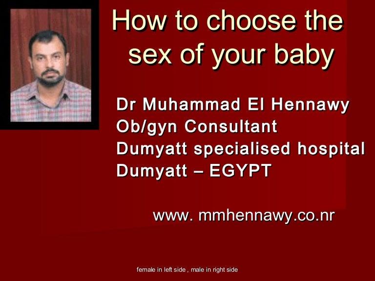 Choosing sex