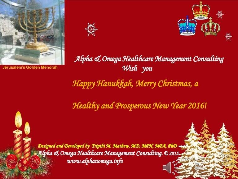 happy hanukkah merry christmas 2015 and new year 2016