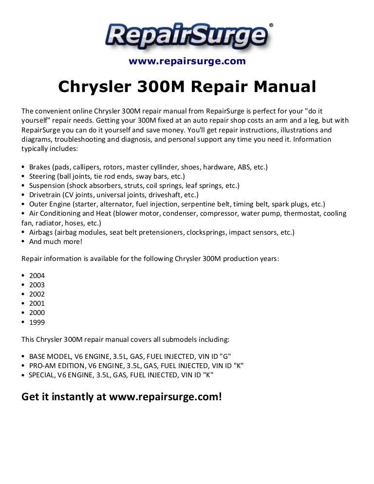 300m service manual daily instruction manual guides u2022 rh testingwordpress co