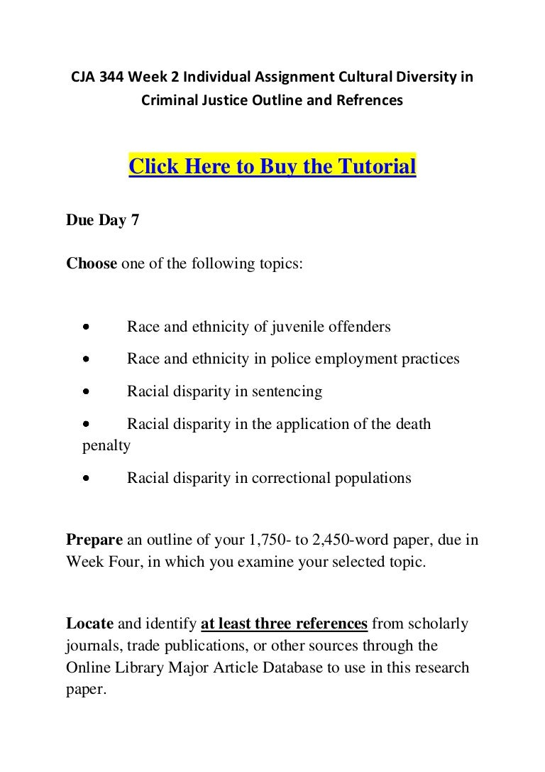 Criminal justice papers