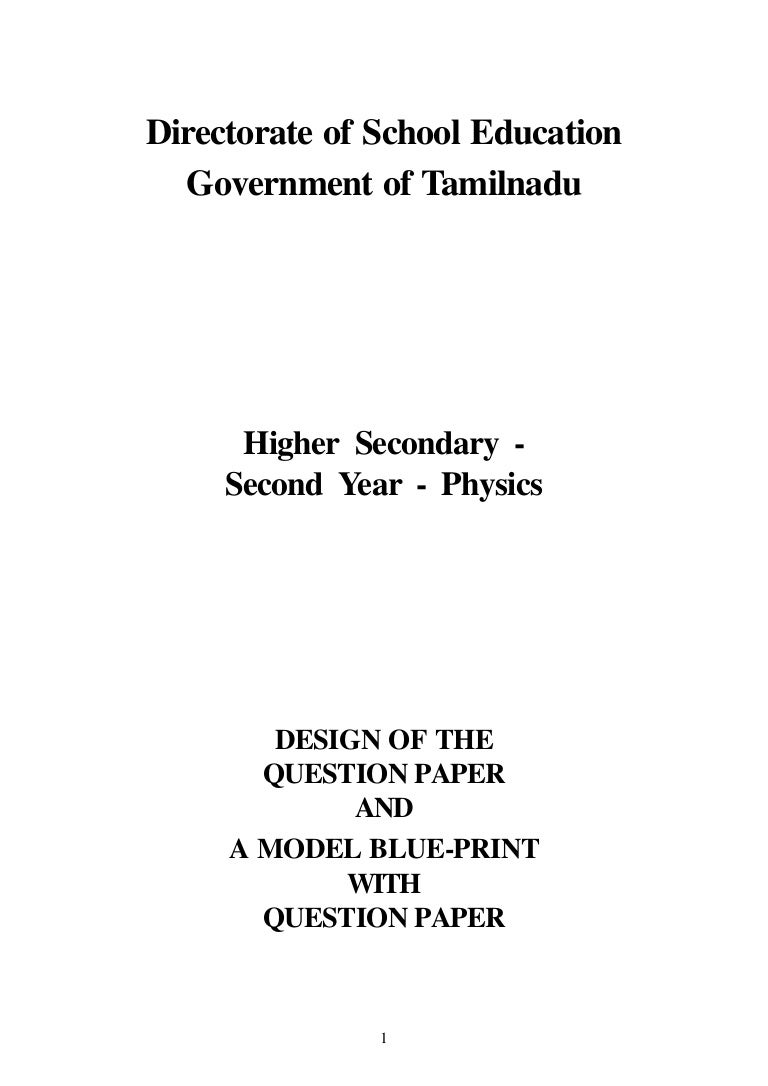 2 design of the question paper and blue print 2 design of the question paper and blue print malvernweather Choice Image