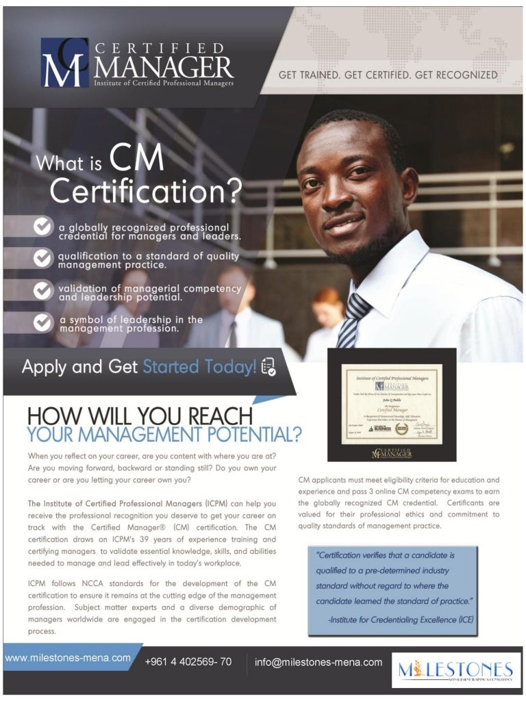 Cm certified manager xflitez Gallery
