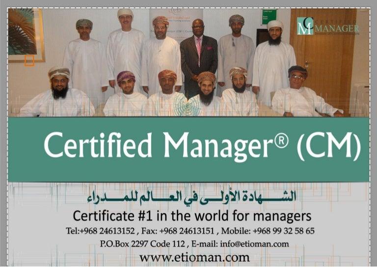 Cm Certification