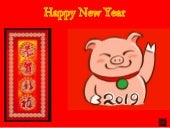 Chinese New Year 祝賀新年