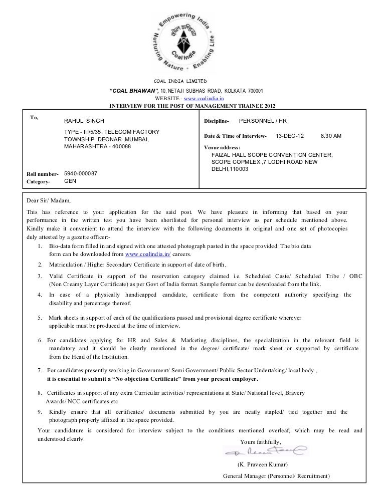 Coal india limited interview call letter spiritdancerdesigns Gallery