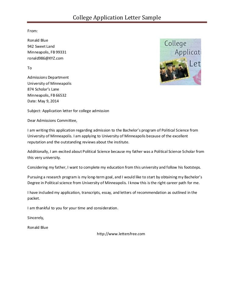 College Application Introduction Letter - Sample Cover Letter for ...