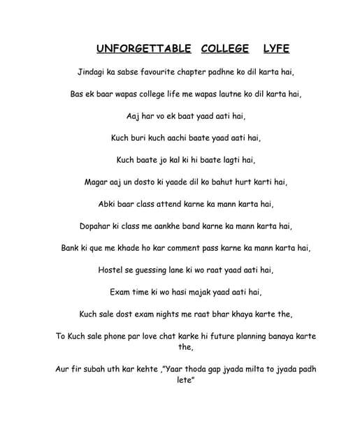 College Life (Poem)